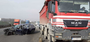 Камион и две коли катастрофираха на Северната скоростна тангента (ВИДЕО+СНИМКИ)