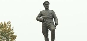 Откриха паметник на Девета пехотна дивизия в Плевен
