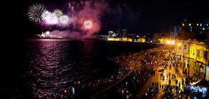Светлинно шоу в небето за 500-годишнината на Хавана (ВИДЕО)