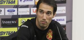 """Капитанът на """"лъвовете"""" Ивелин Попов се оттегля от националния отбор (ВИДЕО)"""