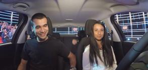 Младият шофьор Албена Райкова си спечели кола от Национална лотария