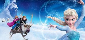 """Класно забавление със """"Замръзналото кралство"""" по NOVA"""