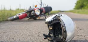 Германски моторист загина при катастрофа в Любимец
