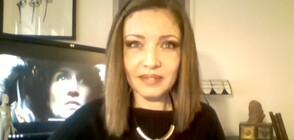 Коя е първата българка, спечелила БАФТА?