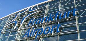 Два самолета се сблъскаха на летището във Франкфурт (СНИМКА)
