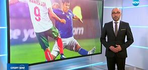 Спортни новини (17.11.2019 - централна)