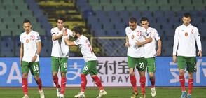 България победи Чехия с 1:0 (СНИМКИ)