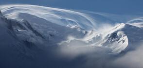 Сняг в планините и есенни температури през седмицата