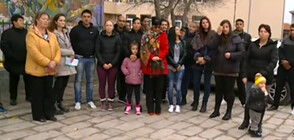 Родители на протест в защита на уволнена директорка на детска градина (ВИДЕО)