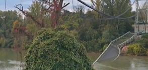 Мост се срути във Франция, има жертви и ранени (ВИДЕО+СНИМКИ)