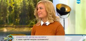 """Роберта от """"Игри на волята: България"""": Отношенията ни с Веско не бяха романтика, а приятелски жестове"""