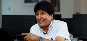 Ево Моралес: Кризата в Боливия може да доведе до гражданска война