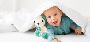 Учени разкриха защо бебетата хълцат и защо това е полезно