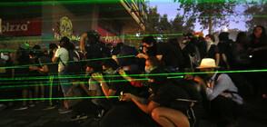 Протестиращите в Чили изненадаха властите с нов ход (ВИДЕО+СНИМКИ)