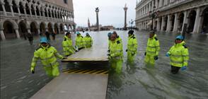 Австрия, Италия и Франция още са в плен на лошото време (ВИДЕО+СНИМКИ)