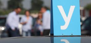 Автоинструктори недоволни от новите правила за шофьорските курсове