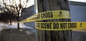 Трима убити при стрелба в Оклахома (ВИДЕО+СНИМКА)