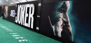 """""""Жокерът"""" е първият забранен филм за деца, който събра 1 милиард долара приходи"""
