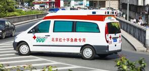 15 души загинаха при експлозия в рудник в Китай (СНИМКИ)