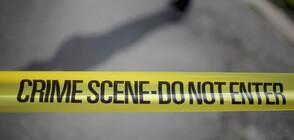 Откриха труп на млад мъж в Бургас