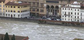 Флоренция и Пиза изправени пред бедствие (ВИДЕО+СНИМКИ)
