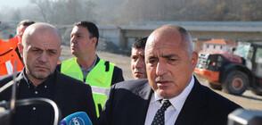 Борисов: Радев и БСП правят всичко на инат (ВИДЕО+СНИМКИ)