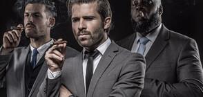 Кои са играчите на мафиотската сцена в Европа