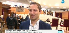 """Орлин Павлов става инспектор Жавер в хитовия мюзикъл """"Клетниците"""" (ВИДЕО)"""
