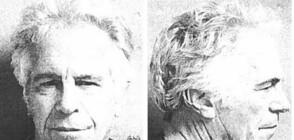 Повдигнаха обвинение на пазачите от затвора заради смъртта на Джефри Епстийн