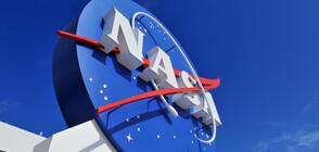 НАСА тества робот за търсене на живот на други планети