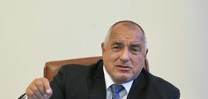 Борисов: Директорите на трите болници, гледали детето как умира, да се отстранят незабавно (ВИДЕО+СНИМКИ)