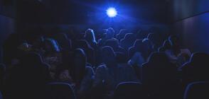 """Над 100 филма от 35 държави на """"Банско филм фест"""""""