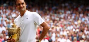 Федерер: Ще играя, докато тялото ми позволява