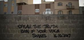 Малтийски бизнесмен арестуван за убийство на журналистка