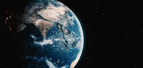 """Астрономи записаха """"песента"""" на Земята в слънчева буря"""