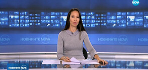 Новините на NOVA (20.11.2019 - следобедна)