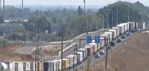 Рекорден трафик на границата с Турция