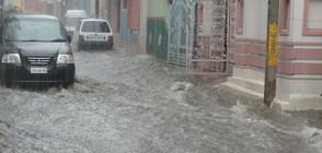 Проливни дъждове наводниха 4 къщи край Сандански