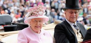 Кралица Елизабет и принц Филип празнуват годишнина от сватбата си (СНИМКИ)