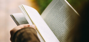 Вечните книги на България тръгват към читателите
