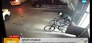 """""""Дръжте крадеца"""": Мъж задига велосипеди от подземен паркинг във Варна"""