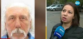 Мъж от Врачанско - отвлечен и изведен в чужбина с цел просия?