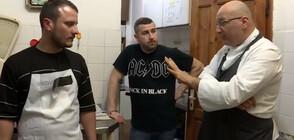 """Кулинарни импровизации и готвач-беглец в """"Кошмари в кухнята"""""""