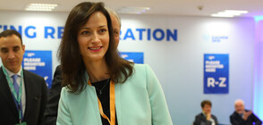 Избраха Мария Габриел за първи вицепрезидент на ЕНП (СНИМКИ)
