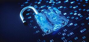 НАП: Опитите за хакерски атаки продължават