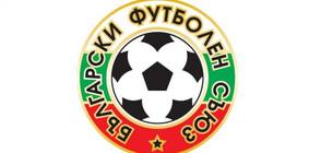 БФС: Не сме извършвали действия в ущърб на детско-юношеския футбол