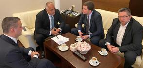 Правителството отпуска 2,7 млн. лева на Перник