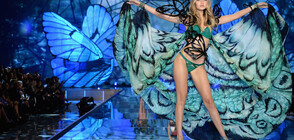 Victoria's Secret официално отмени традиционното си годишно шоу