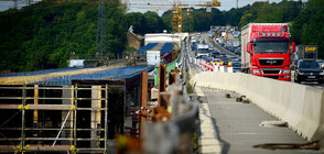 Мост за половин милиард евро беше открит в Германия (ВИДЕО+СНИМКИ)