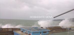 Бурен вятър в Източна България, синоптиците очакват порои (ВИДЕО)